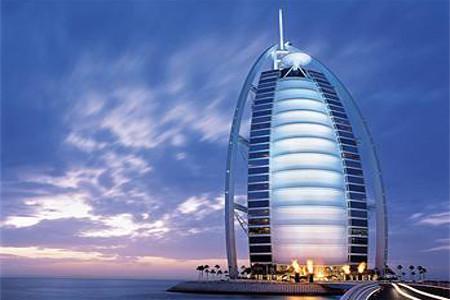 London Hotel Reservation Centre - Dubai